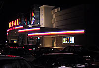 The local mega-cineplex: the newly built Regal Hollywood 20.